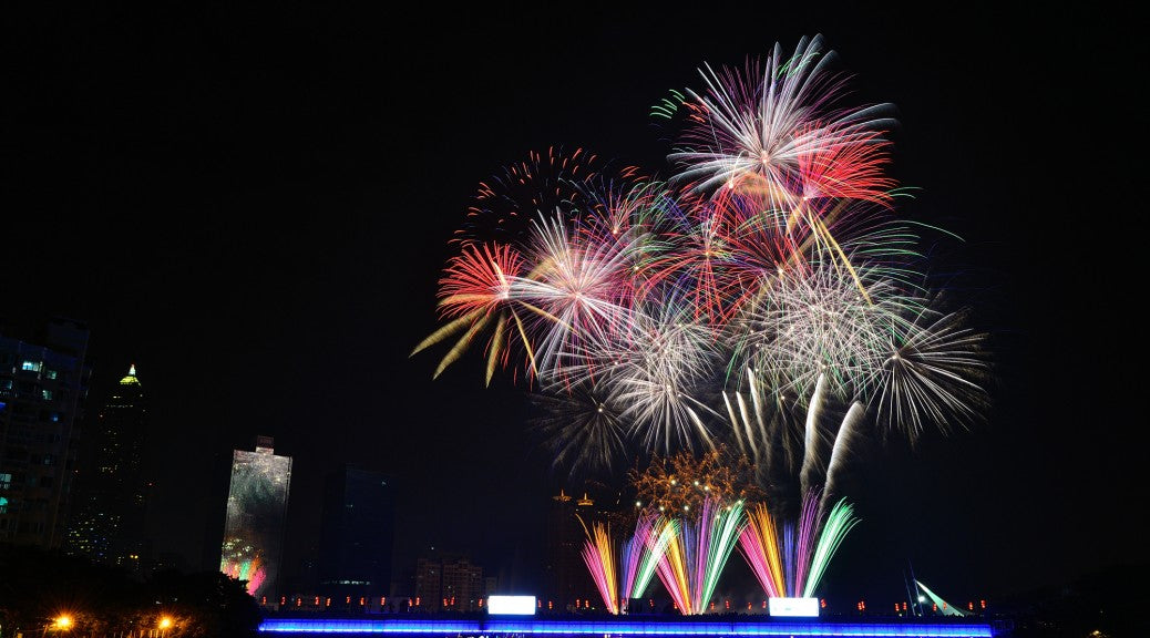 DANANG INTERNATIONAL FIREWORK COMPETITION 2018