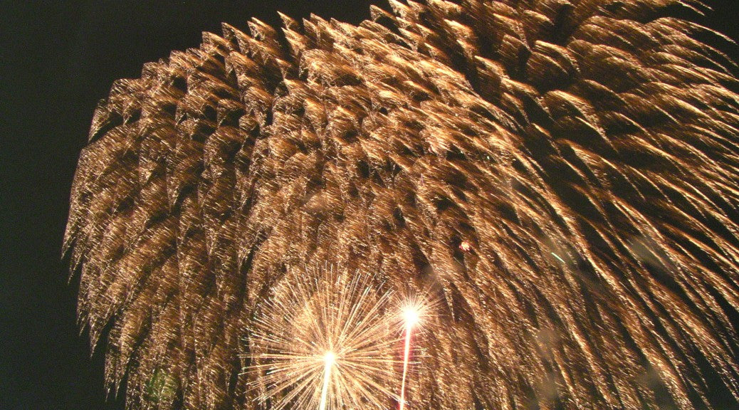 Stanford Hall Firework Results 2015