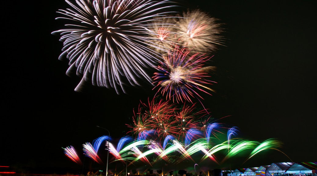 CROATIA INTERNATIONAL FIREWORK FESTIVAL