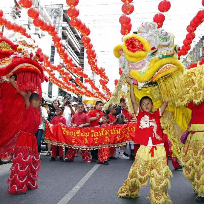 CHINESE NEW YEAR 2018 – THE YEAR OF THE DOG – LONDON CELEBRATIONS