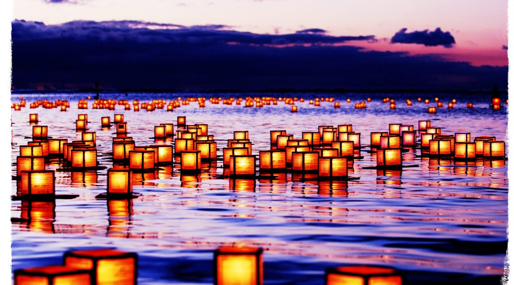 HONOLULU FLOATING LANTERN FESTIVAL
