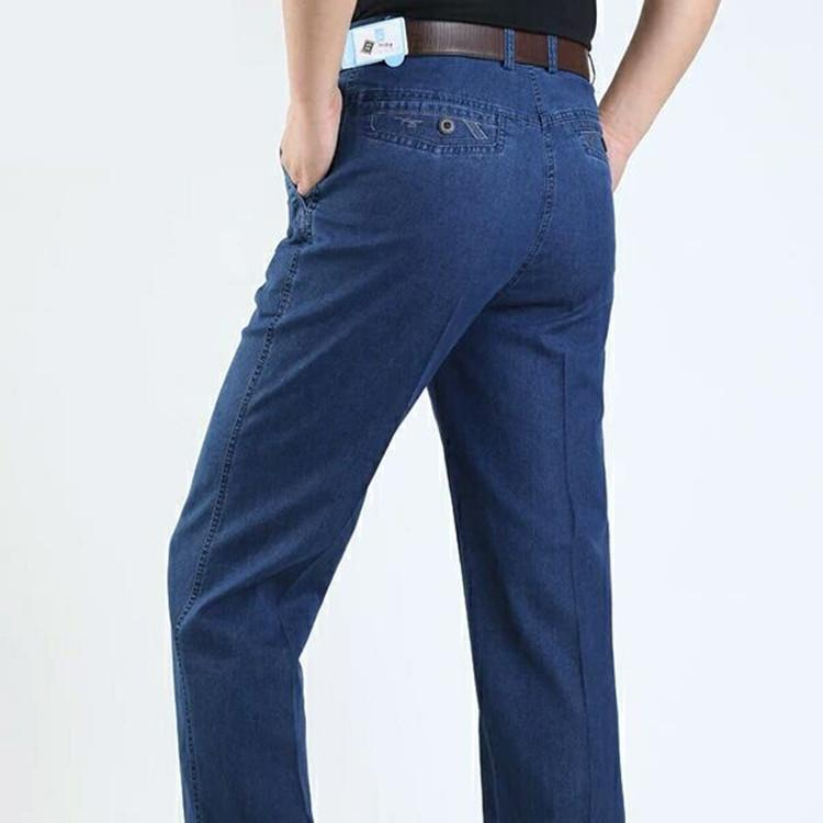 Men's fashion jeans【second pic only 300】