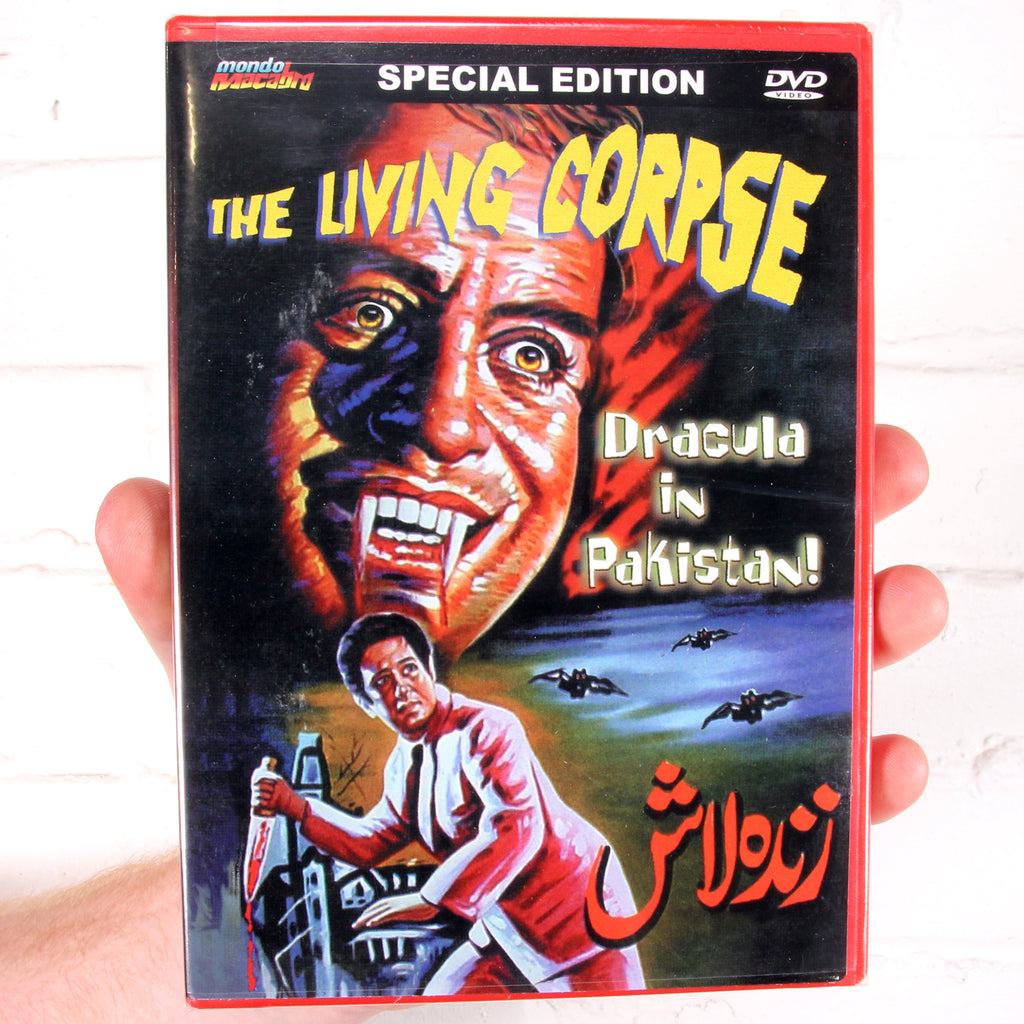 The Living Corpse [Mondo Macabro]