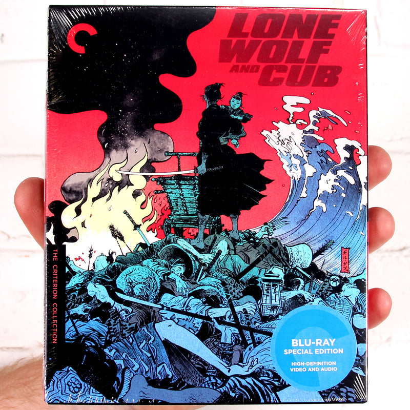 Lone Wolf and Cub [The Criterion Collection]