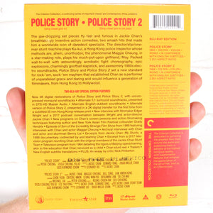 Police Story / Police Story 2 [The Criterion Collection]