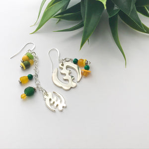 Yellow & Green Asymmetrical Adinkra Earrings