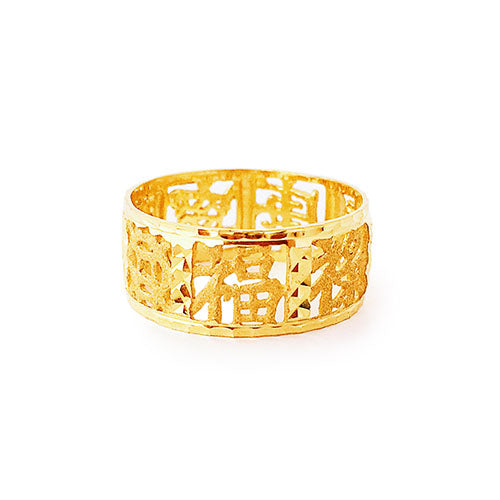 22K (916) Yellow Gold Unisex Auspicious, Prosperity and Longevity Ring