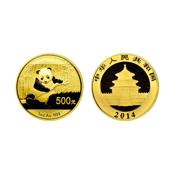 24K (999) Chinese Gold Panda 2014 Collectible Coin 1 Oz