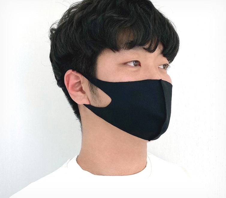 Washable Mask - Black