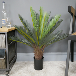 Artificial Cycad Plant - Small