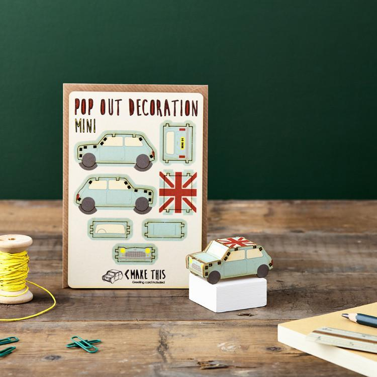 Mini Car Pop Out Card
