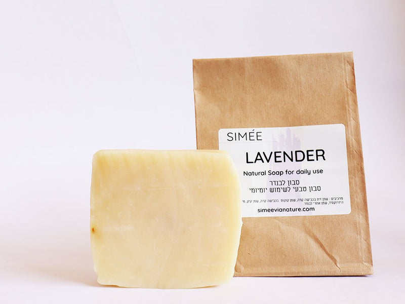 simeevianature  Soaps Lavender Soap Bar