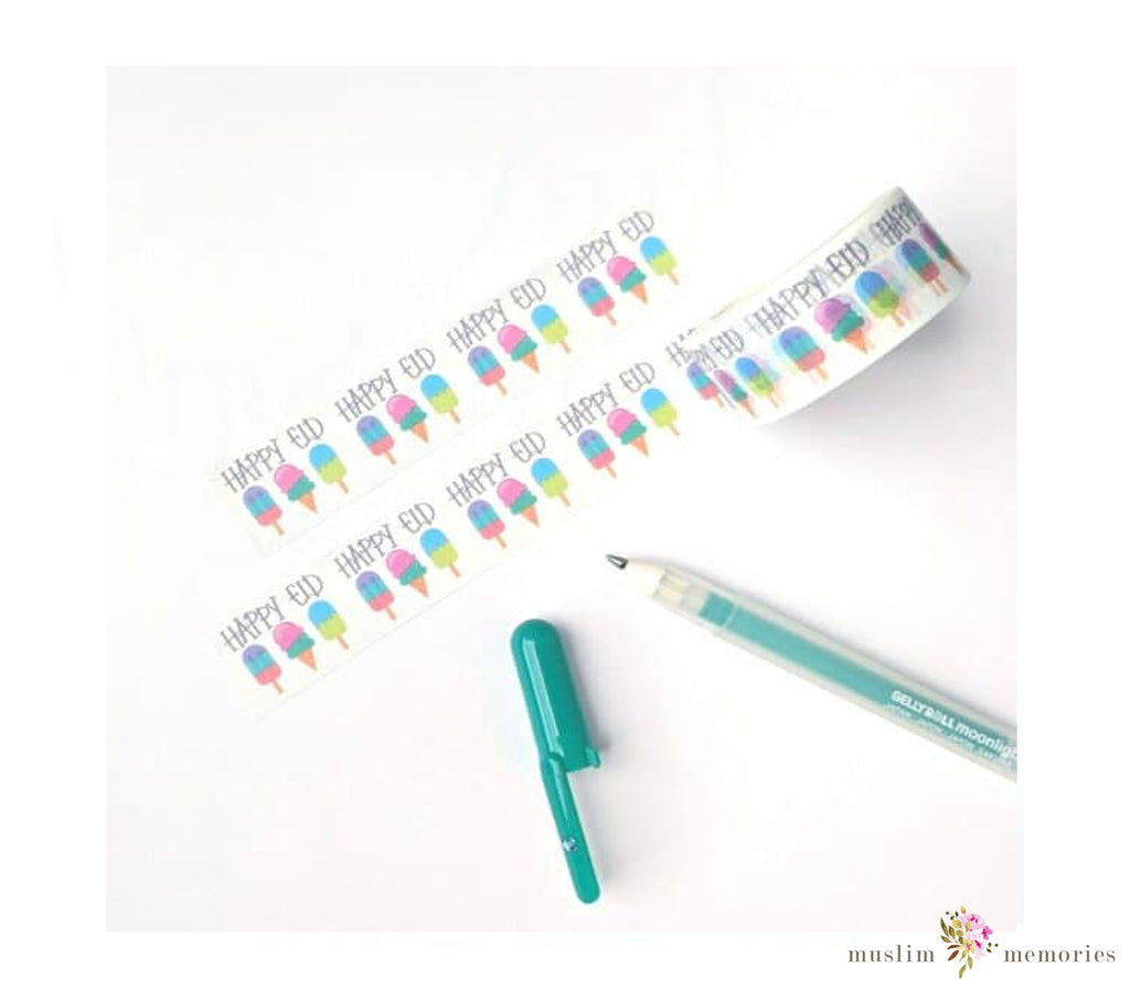 Islamic Washi Tape