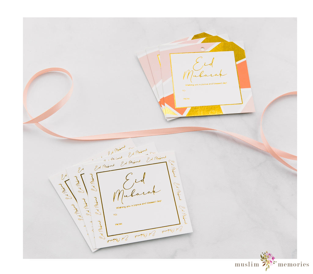 Square 'Eid Mubarak' Tags (Set of 12)