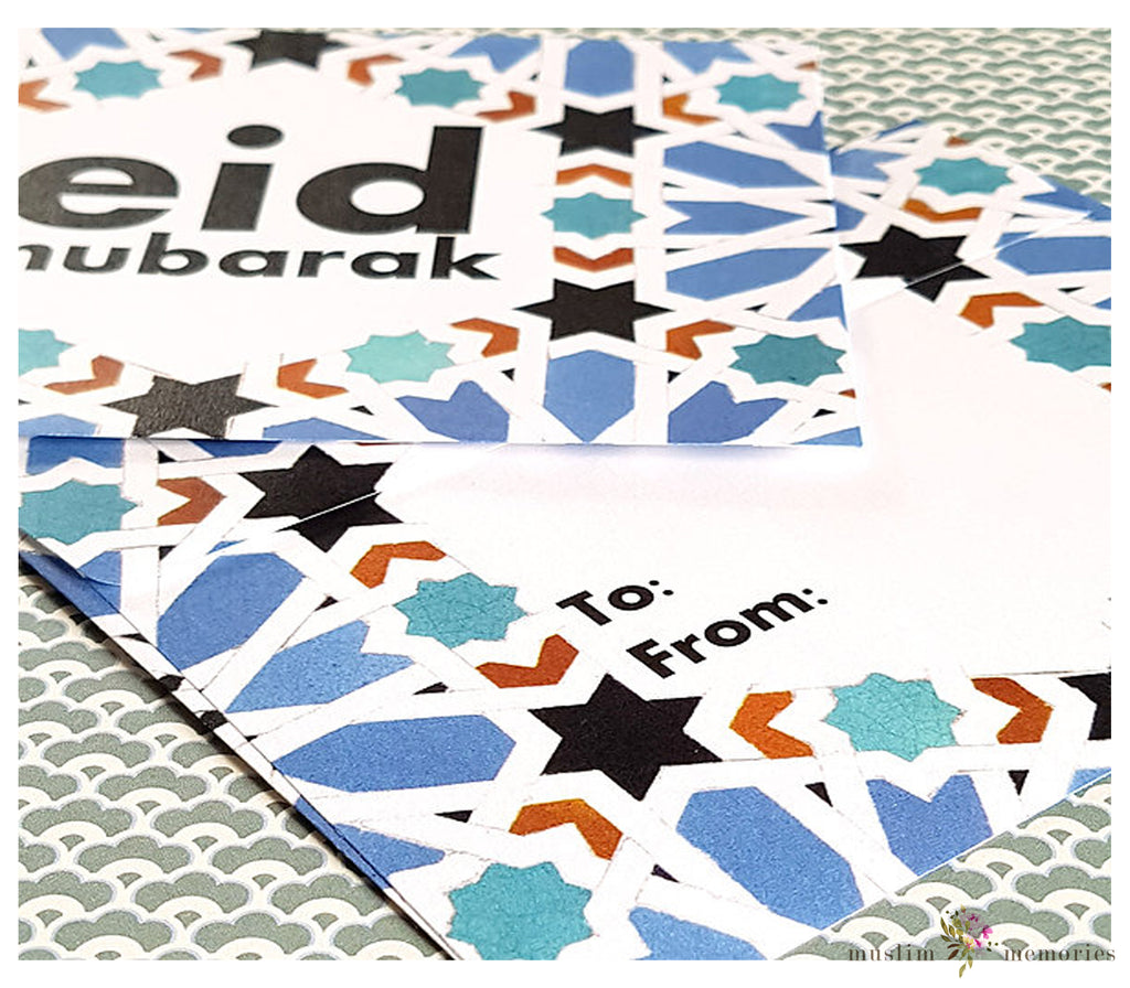 Turkish Blue Eid Mubarak Envelopes