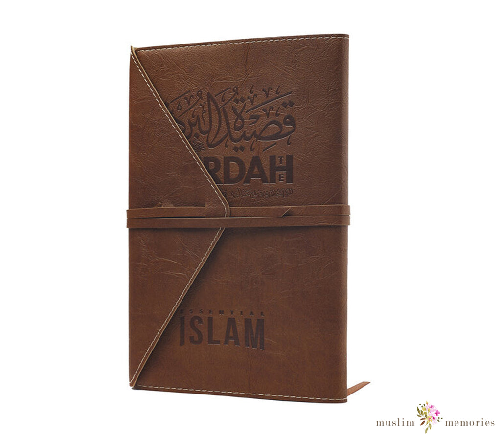 The Burdah of Busiri (Leather Wrap Case)