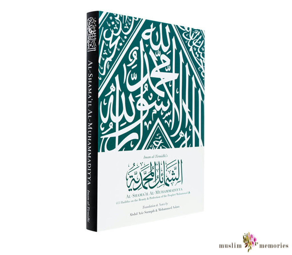 Al-Shama'il al-Muhammadiyya (International Edition)