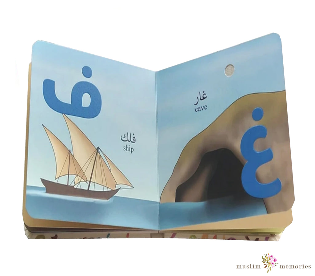 Alphabet Of The Quran Board Book with Sound
