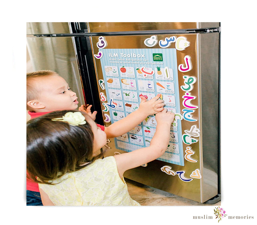 ILM Toolbox Wooden Magnetic Arabic Letter Refrigerator Game with Poster