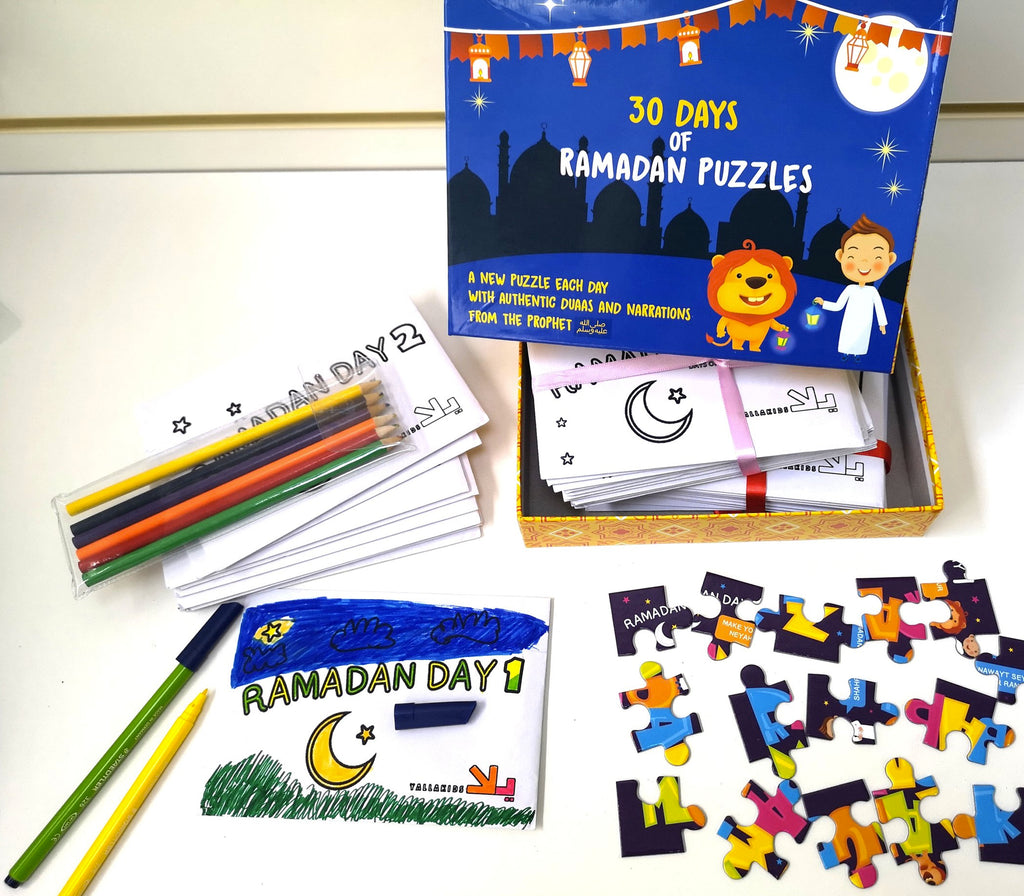 30 Days Of Ramadan Puzzles - Muslim Memories
