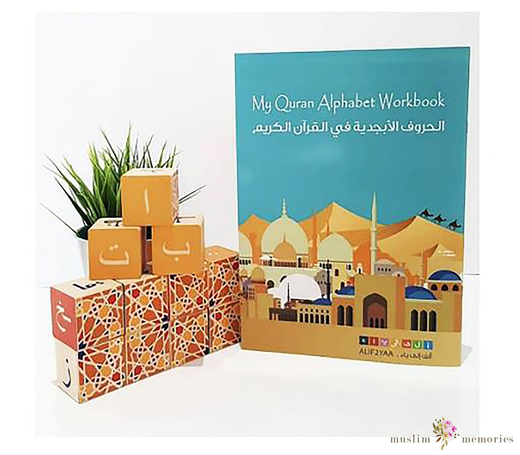 My Quran Alphabet Workbook Wipe And Clean