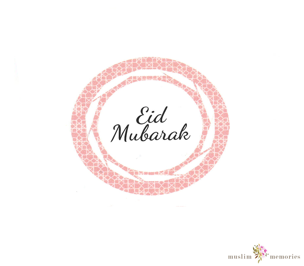 Eid Mubarak Sticker- 24 stickers