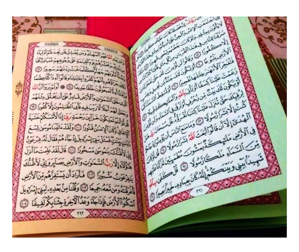 Leather Embossed Rainbow Quran (4 Colors)