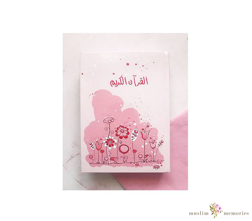 Girls Flower Quran