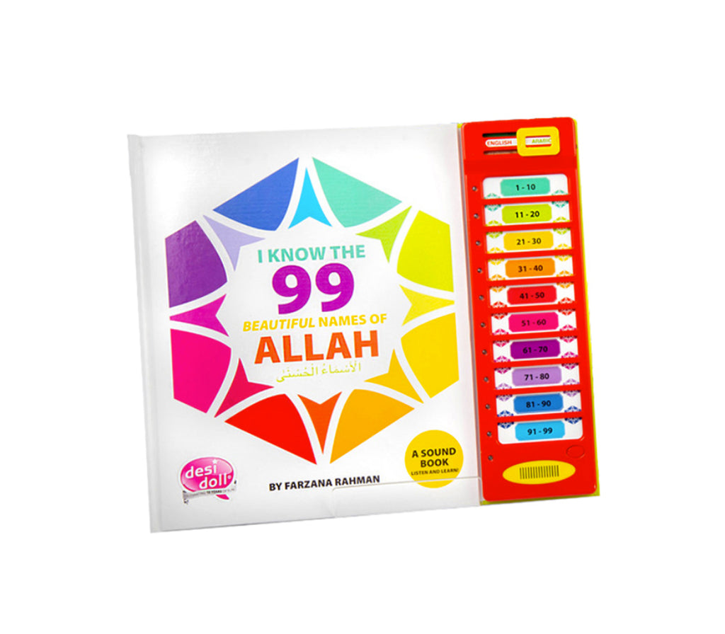 99 Names of Allah Sound Book - Muslim Memories