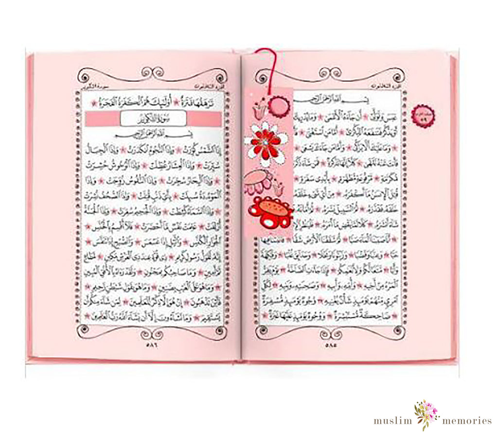 Universe Quran For Kids
