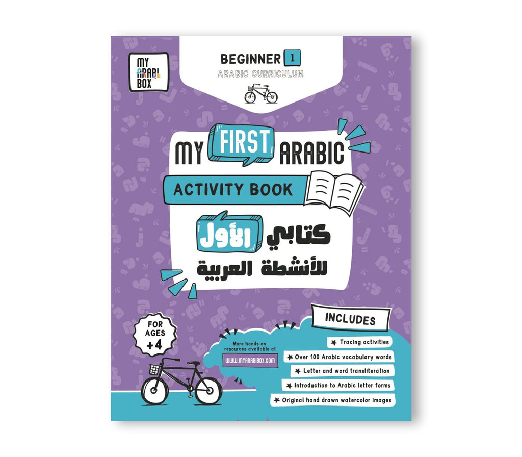 My First Arabic Activity Book