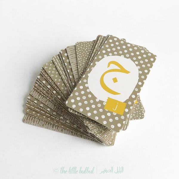 Modern Arabic Alphabet Flash Cards - Muslim Memories