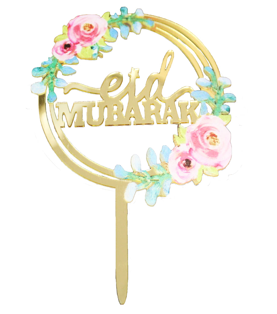 Imperfectly Perfect- Small Eid Mubarak Gold Floral Cake Topper