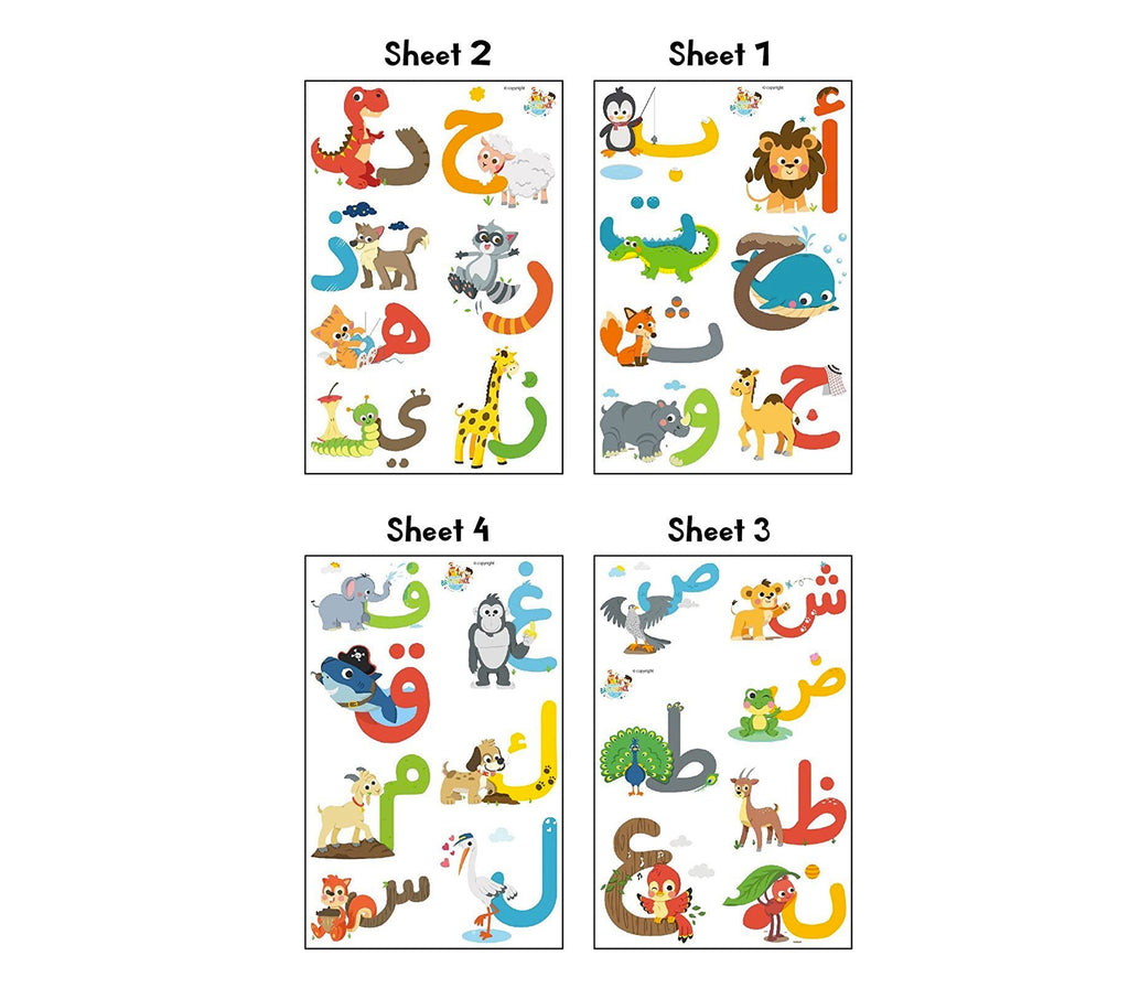 Bayt Orange Arabic Alphabet Letters Wall Stickers - Muslim Memories