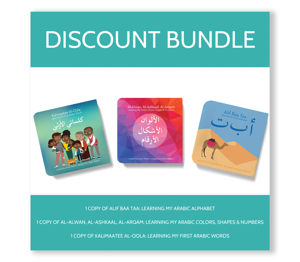 Discount Bundle!