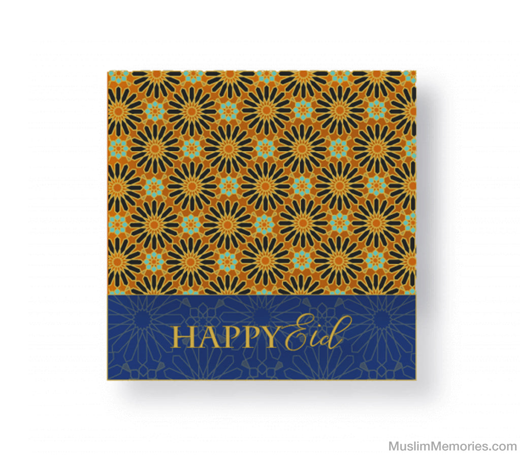 Eid Marrakesh Napkins (Happy Eid)