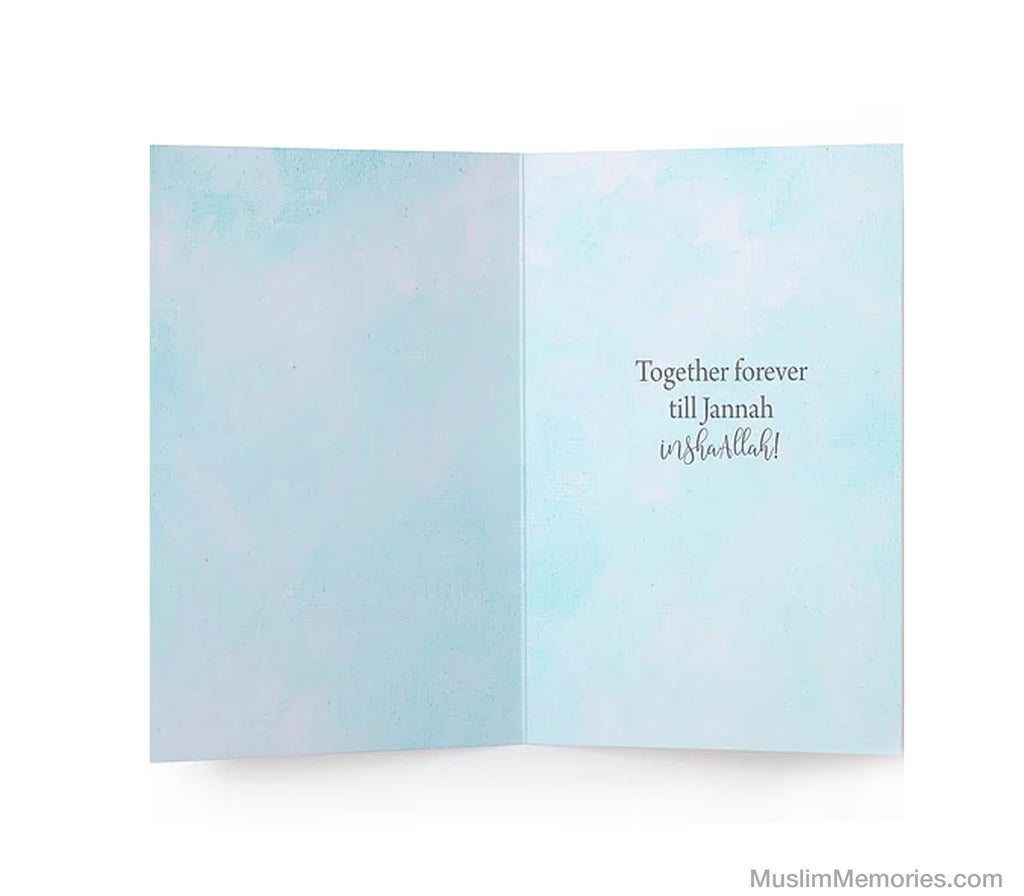 Wedding Mosque Card - Muslim Memories