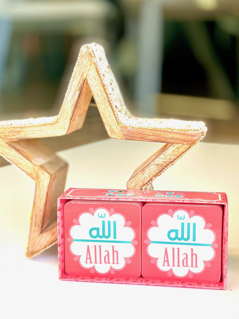 Names of Allah 2: A Memory Matching Game