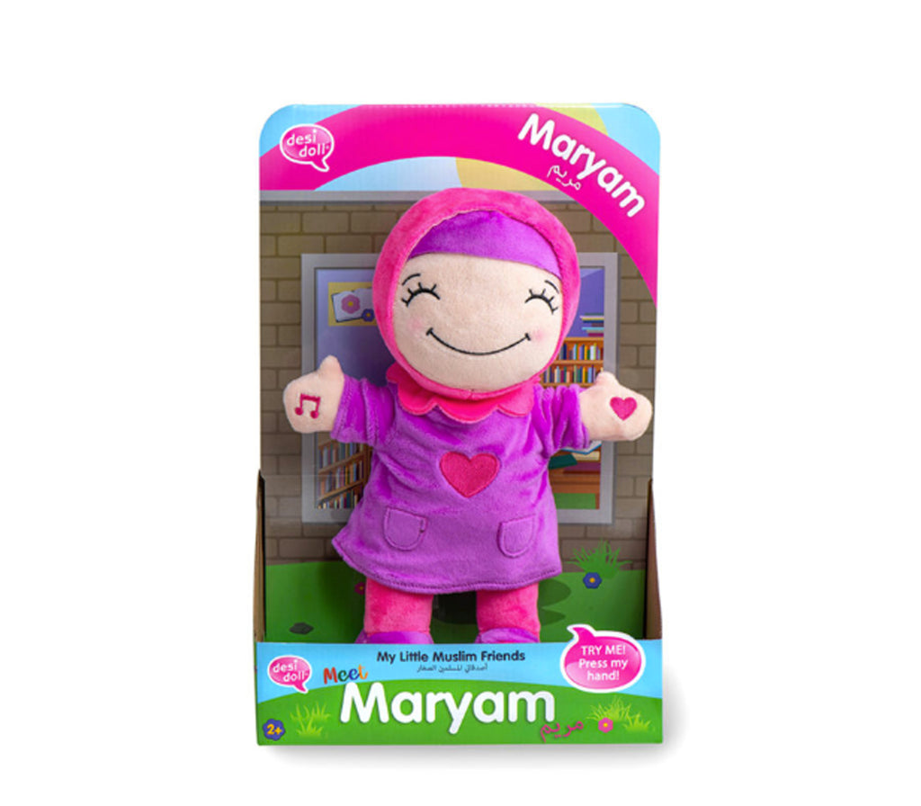 Maryam – My Little Muslim Friends - Muslim Memories