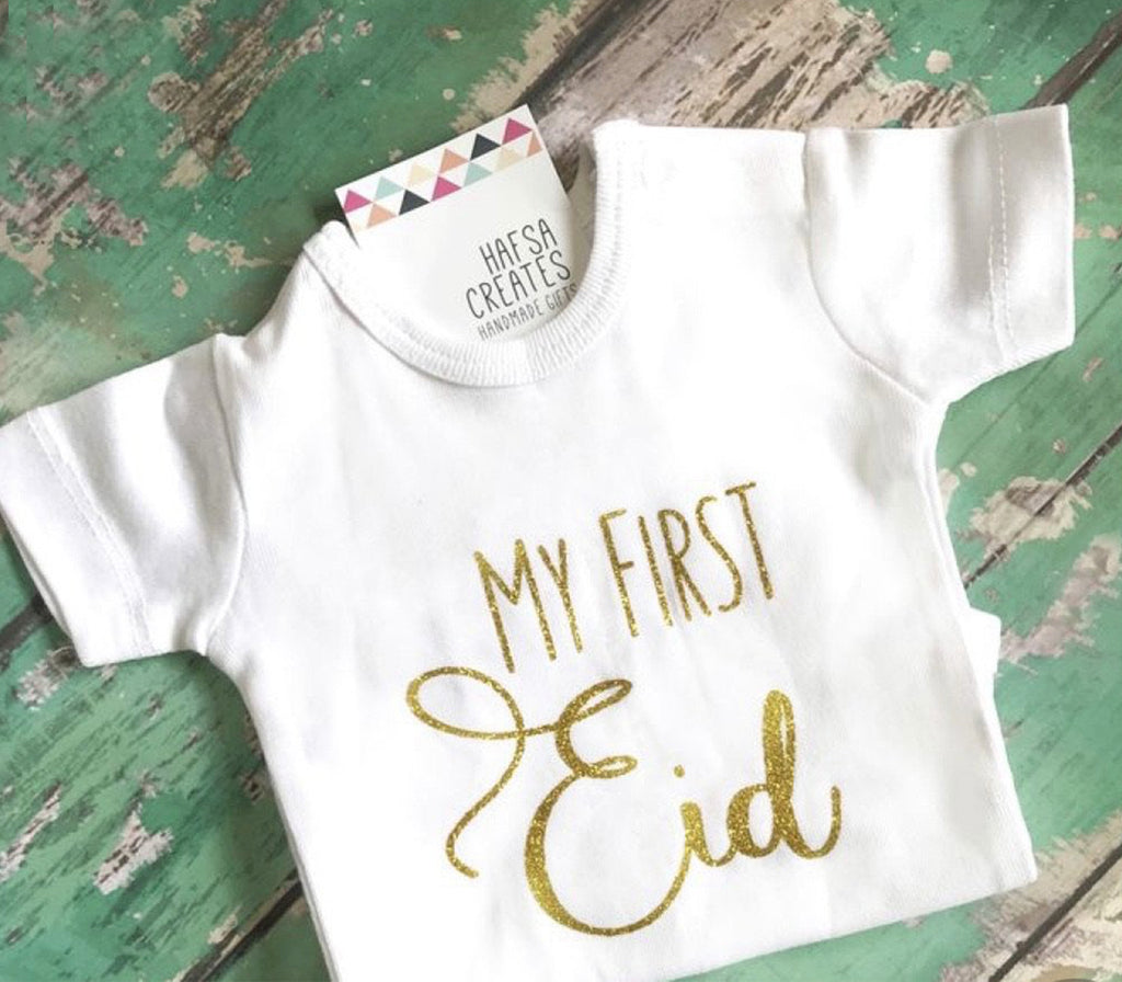 My First Eid Onesie  - Infant - Muslim Memories