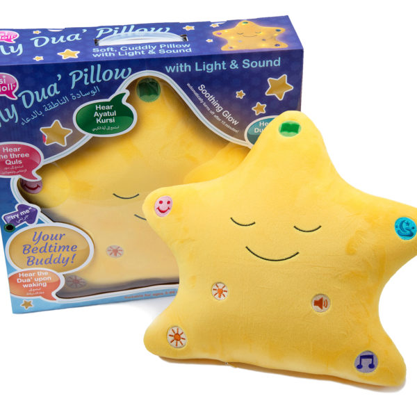 My Dua Pillow - Yellow - Muslim Memories
