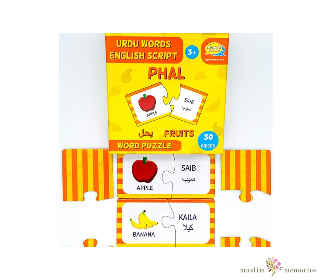Phal (Fruits) Puzzle Game