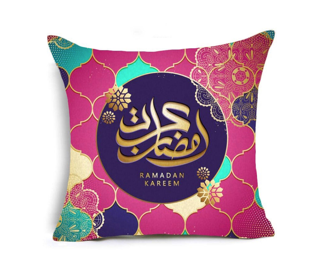 Ramadan Arabesque Pink Pillow Case - Muslim Memories