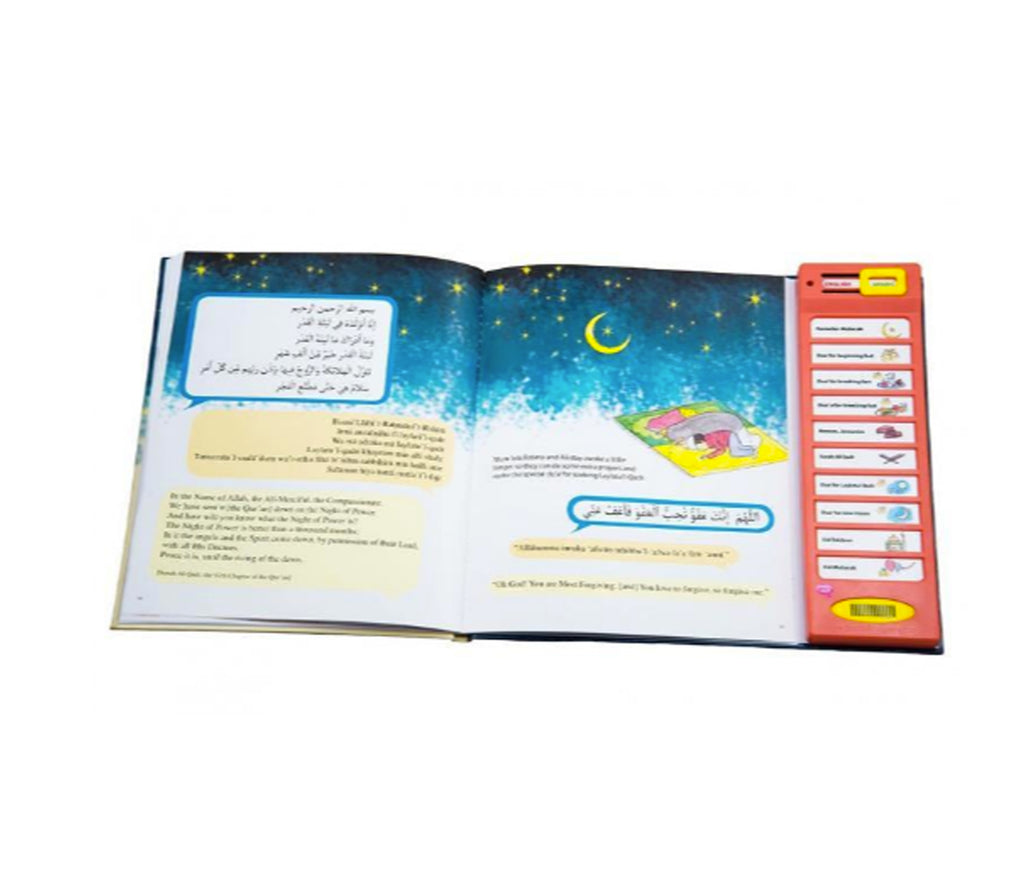 Ramadan Story Sound Book - Muslim Memories