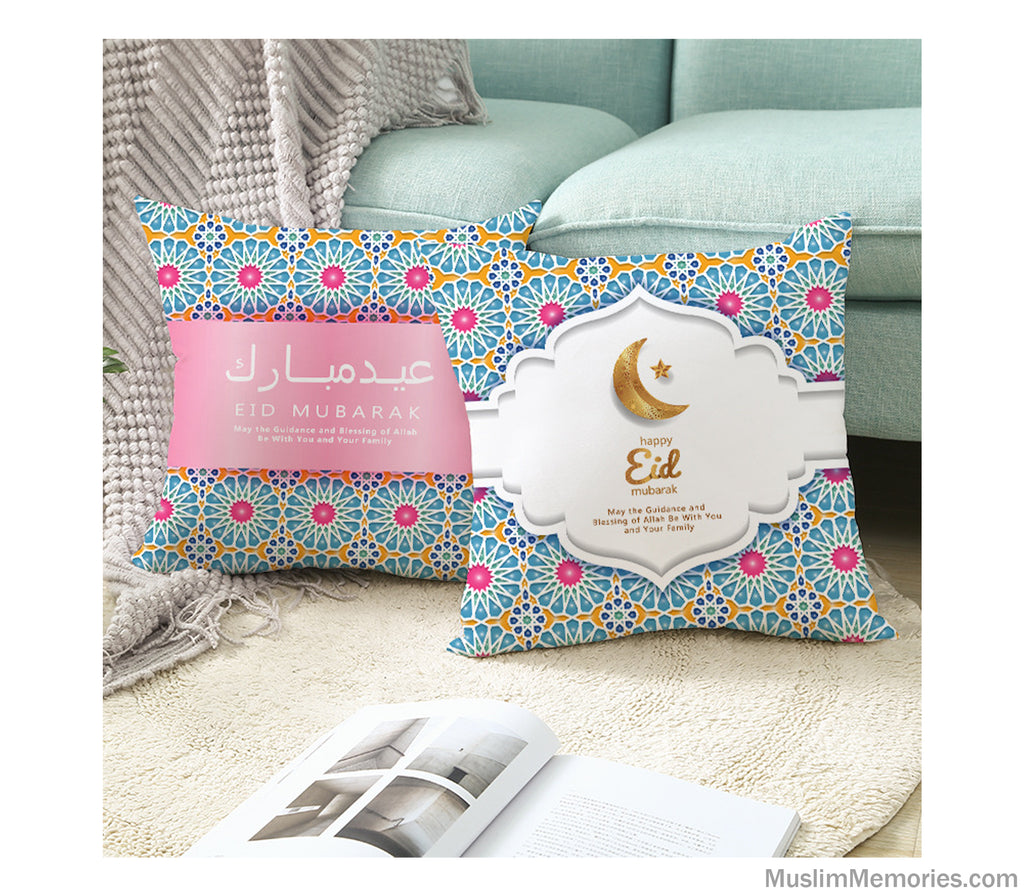 Pink Arabesque Eid Mubarak Pillow Case