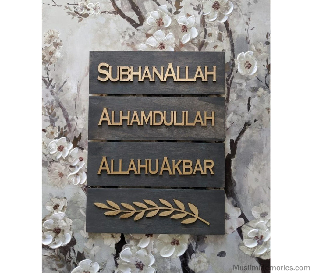 Golden Words Dhikr Sign (Handmade)