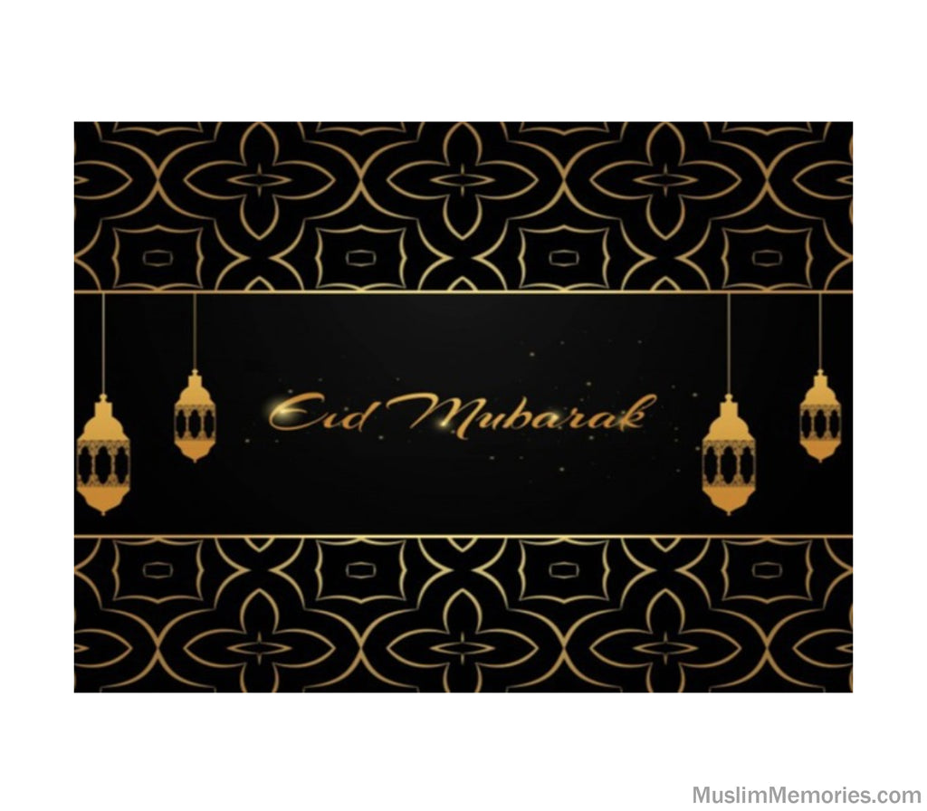 Black and Gold Eid Mubarak Lantern Linen Mat