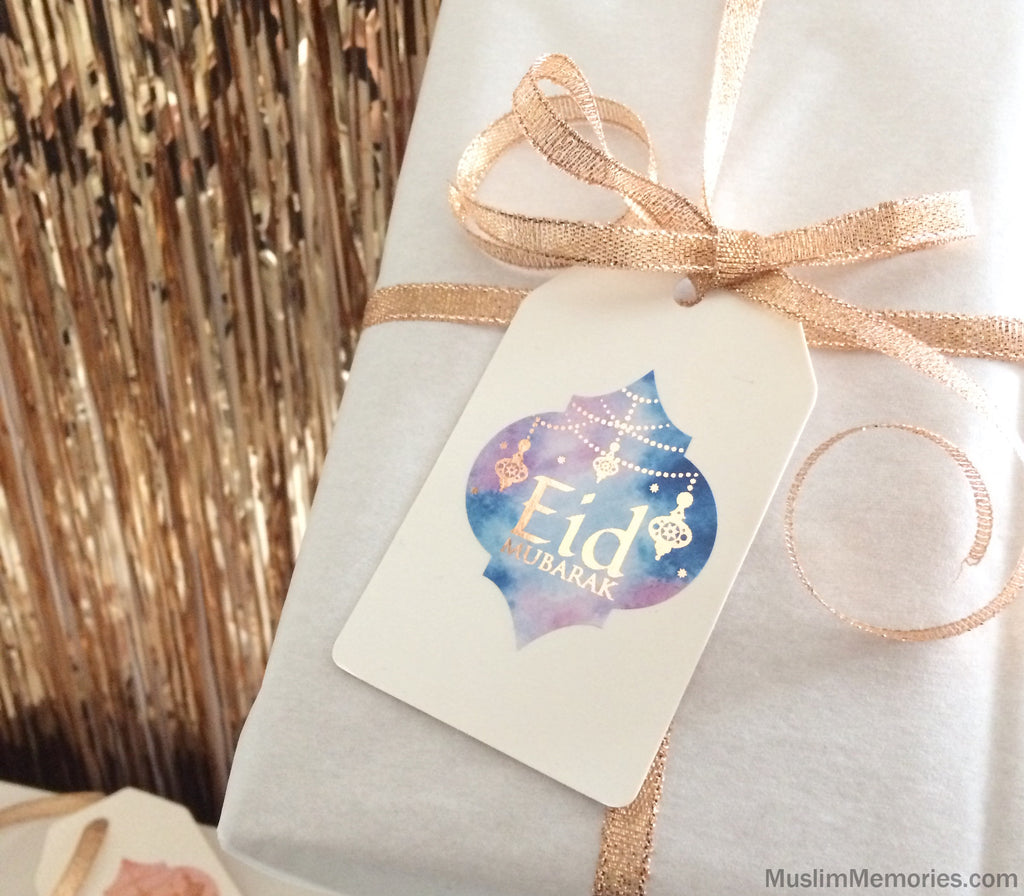 Eid Mubarak Quatrefoil Stickers- 24 pieces