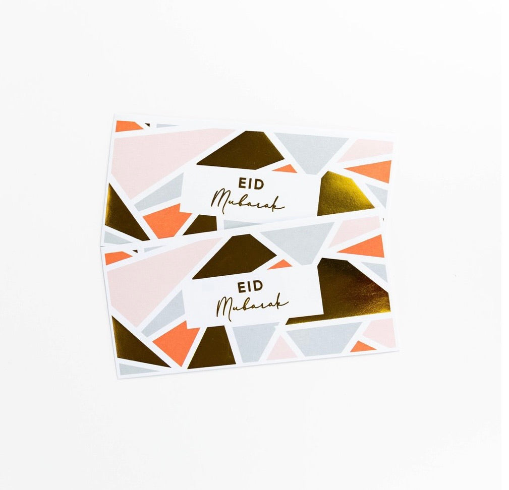 Abstract Eid Mubarak!' Money Envelopes (Set of 10