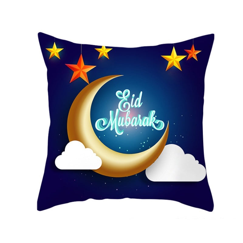 Eid Mubarak Moon Star and Cloud Pillow Case
